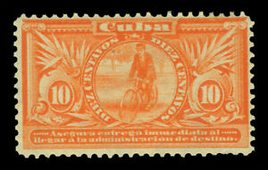 """US Administration 1899 SPECIAL DELIVERY """"Immediata""""  10c orange  Sc# E2 mint MLH"""