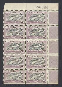 Nigeria 1953-58 3d Jessa Bridge & River Niger MNH numbered block of 10 SG 72a