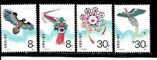 China-PRC- Stamps-Scott # 2084-2087/A555-Set-Mint/NH-1987-OG