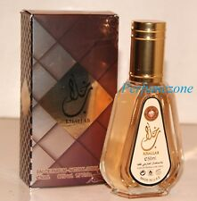 Brand new Mens Arabian Perfume Khallab Made in Dubai 50ml Smell like Oud