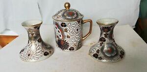 Pair Antique Japanese ceramic candle holders & lidded mug Oriental Qianlong ?