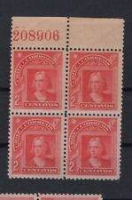 CHILE 1904 Peso Bronce 2 cts MNH block of 4 control number