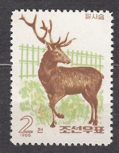 KOREA 1966 mint(*)  SC#744 2ch, Korea Deer - Reed deer.