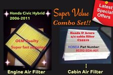 ENGINE & CABIN AIR FILTER for HONDA CIVIC HYBRID 2006-2011 AF5652 C35519