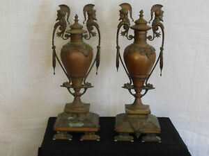 Pair of Antique Early 19th Century French Empire Bronze Urns Vases