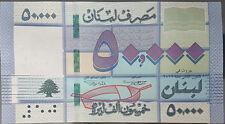 Lebanon 50000 Livres, 2016 UNC