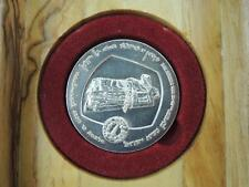 ISRAEL 1960 BAR KOCHBA LETTERS STATE MEDAL 35mm 30g SILVER with OLIVE WOOD BOX