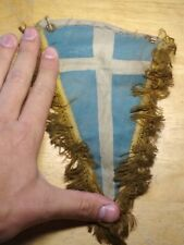 Vintage Mini Greek National Flag