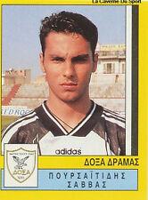 N°095 PLAYER DOXA DRAMA GREECE HELLAS PANINI GREEK LEAGUE FOOT 95 STICKER 1995