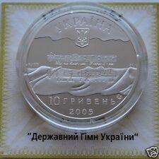 Ukraine: 2005 Silver Coin NATIONAL ANTHEM of UKRAINE