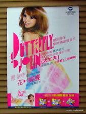 JOLIN TSAI Butterfly Promo Poster 蔡依林 蝴蝶 *2009 *Orig Hong Kong
