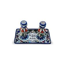 Armenian Ceramic Blessed Holy Land Israel Shabbat Candlesticks with Tray Judaica