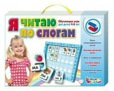 I Read Syllables Magnet Game in Russian Azbuka Alphabet Game Азбука Алфавит Слог