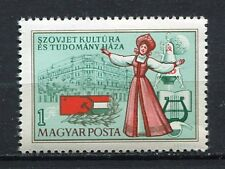 31989) HUNGARY 1976 MNH** Soviet Science and Culture 1v.