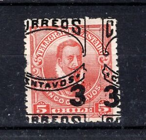 CHILE Telegraph scarce 3/ 5c MLH WITH FLAW missing one perforation space filler