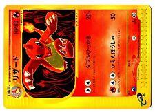 POKEMON JAPANESE E1 1ed 2001 N° 011/029 CHARMELON REPTINCEL