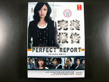 Japanese Drama Perfect Report DVD English Subtitle