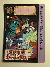 Dragon Ball Z Jumbo Carddass Cinema OAV 9