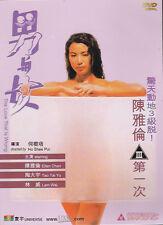 The Love that is Wrong DVD Ellen Chan Tao Tai Yu Lam Wai NEW R0 Eng Sub