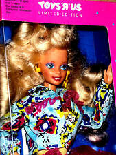 RARE 1992 LIMITED EDITION TOY R US BARBIE COOL 'N SASSY #1490 NEW IN SEAL BOX