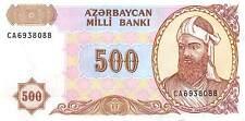 Azerbaijan  500 Manat  ND. 1993  P 19b  Series CA  Uncirculated Banknote