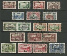 Stamps (1918) IRAQ IN BRITISH OCCUPATION All Variants CV £126 SG 1-15