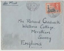 Stamp 1951 Gold Coast 1/- KGV1 later Ghana on airmail cover to Surrey England
