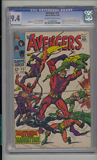Avengers #55 CGC 9.4 NM Unrestored Marvel 1st full Ultron Klaw WHITE Pages