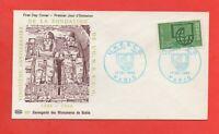 FDC - Diciembre 1966 - Sujeción De Monumentos Nubia (672)