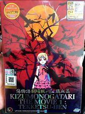 Kizumonogatari Part 1: Tekketsu (Movie) ~ DVD ~ English Subtitle ~ Japan Anime