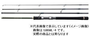 Shimano Lure matic MB S76UL-4 Light salt Spinning rod From Stylish anglers Japan