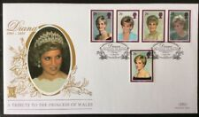 More details for 3.2.1998 princess diana of wales tribute fdc kensington palace gardens. spg