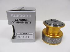 SHIMANO SPARE SPOOL TO FIT EXAGE 2500 RCDH (RD 14137)