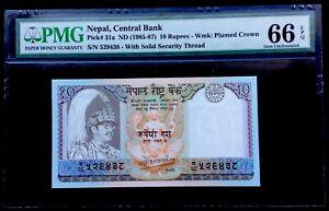 Nepal 10 Rupees,1985-1987,P-31a,PMG 66 EPQ Gem Uncirculated