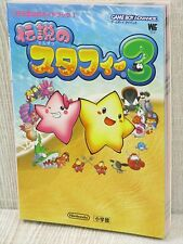 THE LEGEND OF STARFY 3 Stafy Guide GBA Book SG34*