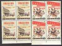 PRC.821-22. C110. Bandung Conference. Margin Block of 4. MNH. 1965