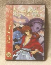 RUROUNI KENSHIN Tales of the Meiji Vol. 22 END SONG Anime Works Dub & Sub MINT