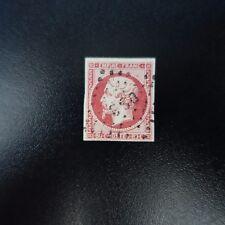 FRANCE TIMBRE NAPOLÉON N°17A 1er CHOIX OBLITÉRATION LOSANGE DS3 COTE 70€
