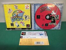 PlayStation -- Woody Woodpecker Go! Go! Racing -- PS1. JAPAN GAME. Spine Card.