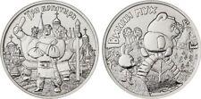 2x 25 Rubel Russland KN 2017 Cartoons / Three Heroes (Bogatyrs) Winnie the Pooh