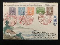 1935 SeaPost TransPacific Hikawa-Maru Japan Karl Lewis Cover To Detroit MI USA