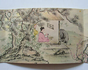 Christian Holy Scene Artist I-Ching Ku Chinese Symbols Card Print