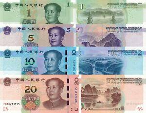 China 4 Note Set: 1, 5, 10, 20 Yuan (2019/2020) - All p-New/New Series UNC