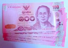 1 Thailand Thai 100 Baht Banknote Excellent Condition 2015 of Late King