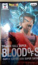 BANPRESTO BLOOD OF SAIYANS SSGSS Son Goku  Kaion ken DRAGON BALL SUPER Z Japan