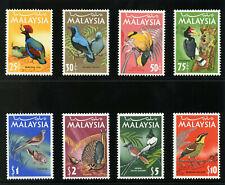 Malaysia 1965 QEII Birds set complete superb MNH. SG 20-27. Sc 20-27.