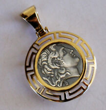 ALEXANDER THE GREAT GREEK COIN PENDANT ALL SOLID GOLD K14 FRAME AND COIN
