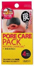 DAISO JAPAN Pore Care Pack Natural Charcoal Nose Pore Pack Strips x 2