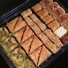 Quality Mixed Baklava Pastries Freshly Handmade 1kg for Birthdays Free P&P