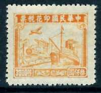 China 1920 Transportation  Airplane/Ship/Train $3,000 Revenue Mint D499